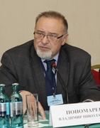 Пономарев В.Н.