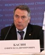 Басин Е.В.